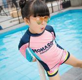 618大促兒童游泳衣女孩潛水服沖浪水母衣
