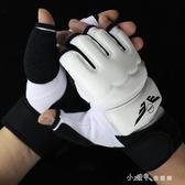 PU半指拳擊手套散打拳套搏擊格斗泰拳訓練沙袋少年拳擊套成人男女 新年禮物