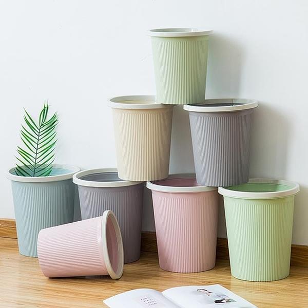垃圾桶 創意時尚家用大號衛生間客廳廚房臥室辦公室帶壓圈無蓋紙簍【【八折搶購】】