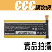 全新 ASUS A80 / A86 電池 PadFone3 內建電池