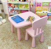 幼兒園成套兒童桌椅寶寶桌椅子塑料玩具桌學習桌小孩書桌套裝潮