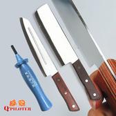派樂 料理達人鎢鋼刀雙刀/磨刀器加強組 (平面刀+萬用達人刀+鑽石鋼磨刀棒)好剁切料理菜刀切肉刀