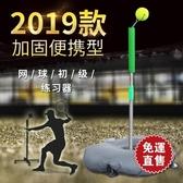 網球訓練器單人兒童成人網球揮拍練習器徐卡西專利發球機 練習器 果果生活館