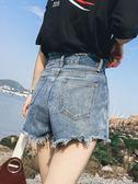 夏新款韓版港味復古毛邊chic牛仔短褲女高腰顯瘦闊腿寬鬆熱褲〖滿千折百〗
