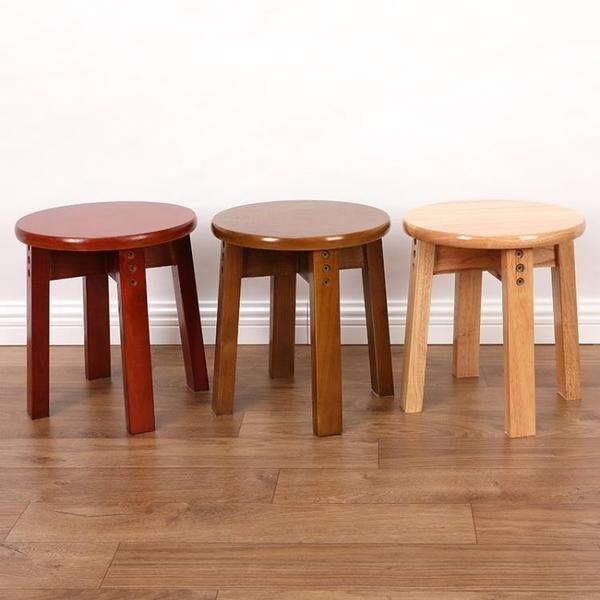 凳子 小凳子時尚家用全實木小圓凳創意換鞋凳客廳凳結實木板凳矮凳腳踏 源治良品