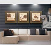 沙發背景牆畫立體浮雕畫無框三聯牆壁畫歐式客廳挂畫3D裝飾畫現代 XW(1件免運)