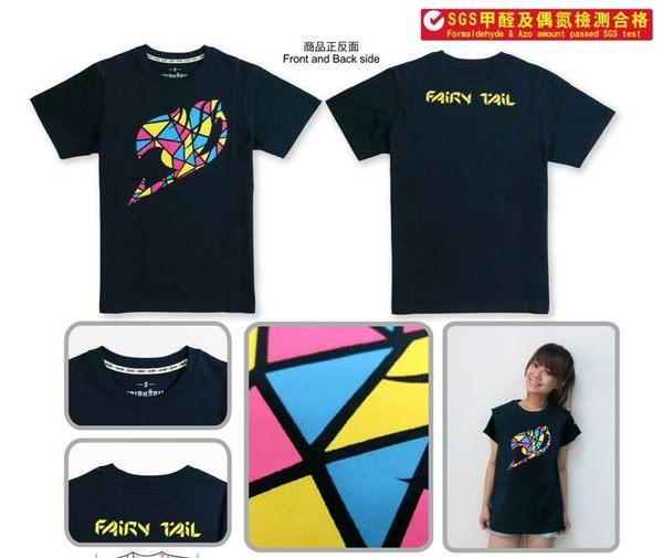 潮流T-shirt(妖尾彩玻)-魔導少年ⅡM