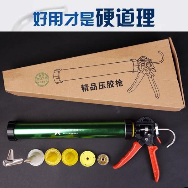 改裝結構膠槍自動斷膠玻璃膠槍省力通用型硅膠打膠槍打膠神器 好樂匯