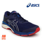 【asics亞瑟士】男款慢跑鞋 GEL-KAYANO 25- 藍紅(1011A019400)【全方位運動戶外館】