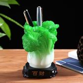 聚善緣 招財玉白菜筆筒擺件 酒柜客廳辦公室創意家居裝飾品