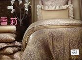 HO KANG 60支天絲棉 [ JM-雪莉 ] 七件式床罩組