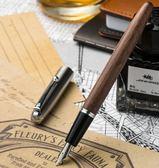 金豪鋼筆616木桿51A實木筆桿鋼筆學生用墨囊鋼筆成人練字13