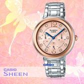 CASIO 卡西歐 手錶專賣店 SHE-3048SG-7A 女錶 不鏽鋼錶帶 一觸式3倍扣 防水