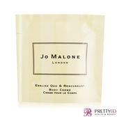 Jo Malone 英國橡樹與紅醋栗潤膚霜(7ml)-百貨公司貨【美麗購】