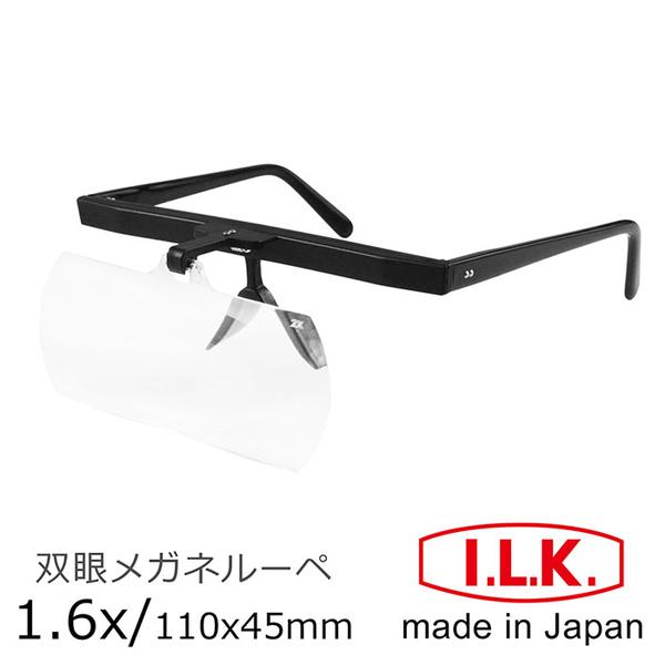 鋼彈模型上色 閱讀書報推薦【日本I.L.K.】1.6x/110x45mm 日本製大鏡面眼鏡式放大鏡 單片組 HF-30D