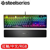 SteelSeries 賽睿 Apex 7 機械鍵盤 紅軸 中文