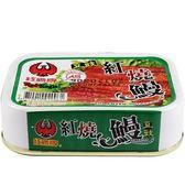 紅鷹牌 豆鼓紅燒鰻 100g【康鄰超市】