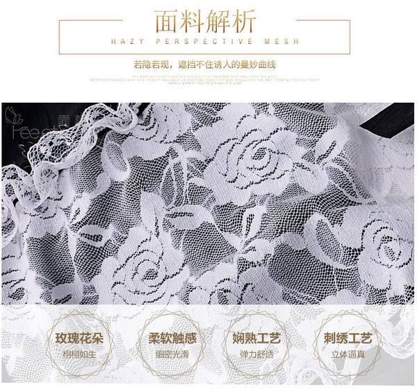 ÷情趣制服÷情趣內衣女式制服誘惑裝柔紗透明雙層蕾絲花邊女傭套裝7911