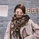 豹紋 流蘇 圍巾 披肩 披風 外搭 圍脖 大條 厚 韓國 NXS