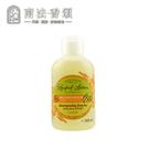 【南法香頌】歐巴拉朵 2in1蜂蜜葡萄柚洗髮沐浴精-250ml_送南法隨身包(10ml)x2包