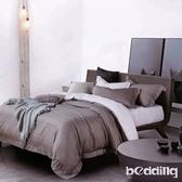 BEDDING-吸濕排汗天絲條紋四件式被套床包組-簡約主義(加大)