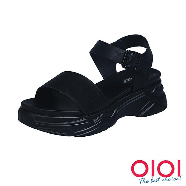 涼鞋 質感簡約素面厚底老爹鞋(黑)*0101shoes【18-807bk】【現貨】
