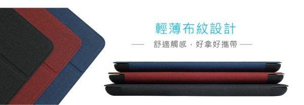 Apple iPad 2018 9.7吋 三折高質感布紋可立式皮套(帶筆槽)