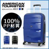 《熊熊先生》AMERICAN TOURISTER新秀麗PP材質旅行箱 輕量(4.2 kg)行李箱 AS3 國際TSA海關鎖 28吋