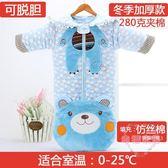 寶寶睡袋春秋冬款加厚睡袋嬰兒秋冬季兒童可脫膽四季通用防踢被