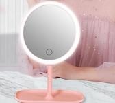 化妝鏡 化妝鏡帶燈台式led燈網紅折疊鏡子宿舍女便攜桌面梳妝美妝鏡學生  夢藝家