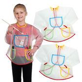 兒童繪畫塗鴉防污圍裙 幼兒園美術畫畫衣反穿衣防水罩衣吃飯衣 童趣潮品