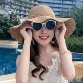 草帽女夏天可折疊沙灘帽子海邊度假遮陽帽   至簡元素