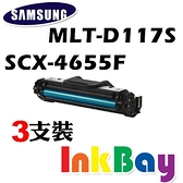 SAMSUNG MLT-D117S 相容環保碳粉匣(黑色)三支一組【適用】SCX-4655F