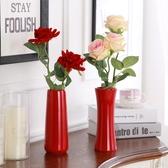 陶瓷紅色花瓶新婚喜慶擺件客廳玄關餐桌簡約現代家居裝飾插花花器 小城驛站