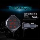 汽車FM發射器 FM接收器  藍芽音樂撥放 USB車充  【CA0045】磁力吸附  (Q7加強版)