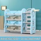 [拉拉百貨]北歐風玩具收納架(組合3) 書櫃 書架 玩具收納 收納架 儲物櫃書架置物架 組裝