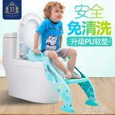 坐便器小孩馬桶梯男寶寶1-3-6歲女坐墊圈大號座便器便盆尿盆 小艾時尚igo