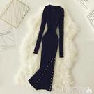 長袖洋裝chic秋冬打底裙設計感鉚釘長袖性感包臀中長款過膝開叉針織連身裙 伊蒂斯