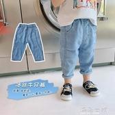 男童牛仔防蚊褲韓版洋氣天絲牛仔褲新款春夏薄款長褲 海角七號