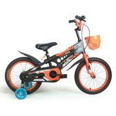 寶貝樂精選 精靈寶貝16吋腳踏車-橘黑(BTSX1601O)