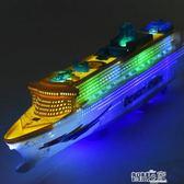 軍艦模型 兒童電動玩具船髮光髮聲萬向音樂閃光輪船遊輪快艇生男女孩禮物【全館九折】