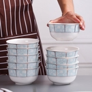 碗 10個裝景德鎮家用米飯碗陶瓷碗單個吃飯碗餐具碗碟套裝碗盤小湯碗【快速出貨八折搶購】