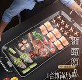 電燒烤爐韓式無煙家用多功能室內火鍋烤魚烤肉機電烤盤涮烤一體鍋 NMS220v街頭潮人