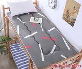 床墊單人加厚90床墊0.9m學生80上下鋪軟1.9褥子0.8米190cm2宿舍墊被 JD CY潮流站