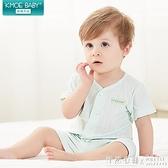 嬰兒短袖套裝純棉內衣0-3個月6男寶寶睡衣空調服夏季薄款新生兒 怦然心動
