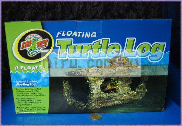【西高地水族坊】ZOO MED(ZOOMED) 水龜浮木