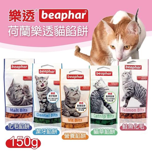 PRO毛孩王 樂透大餡餅150g(四款口味)貓餅乾 貓零食