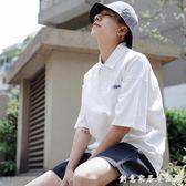 polo衫夏季小清新簡約字母刺繡polo衫男士青年寬鬆短袖體恤衫潮流半袖男 創意家居生活館