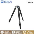 【EC數位】SIRUI 思銳  R-4213X 碳纖維三腳架 不含雲台 低角度拍攝 載重25KG 旅行外拍 錄影