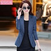 修身女士小西服長袖休閒ol氣質韓版小西裝外套短款潮